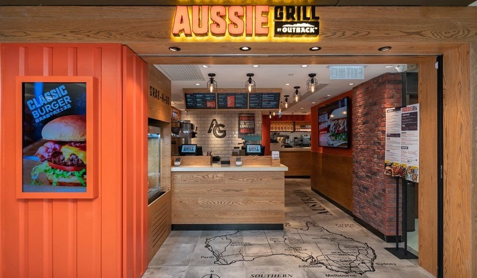 Front view of Aussie Grill restaurant in mall