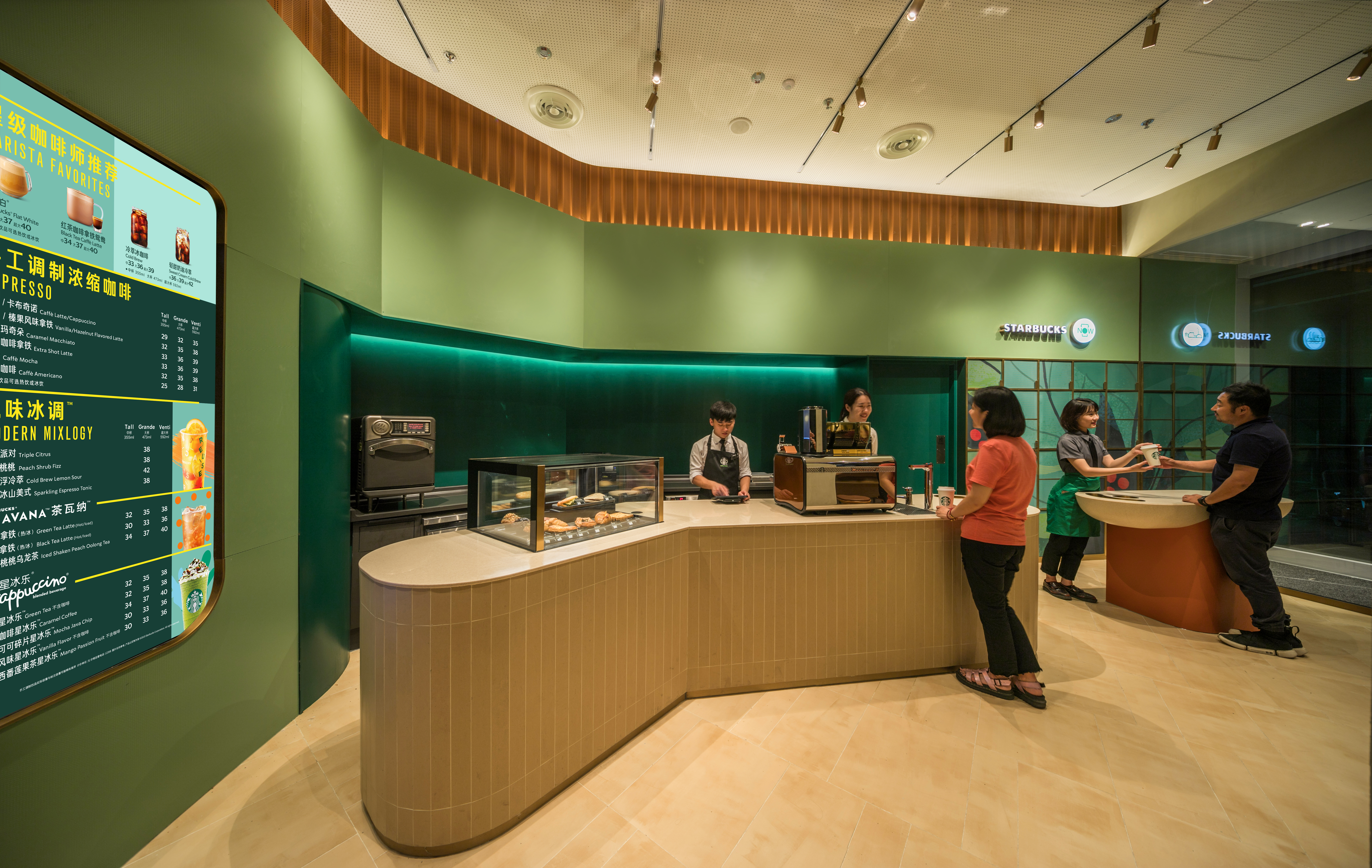 Ultramodern Starbucks Now store in Beijing