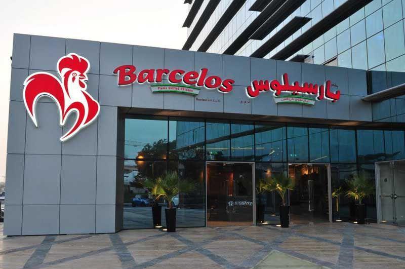 Barcelos-outside