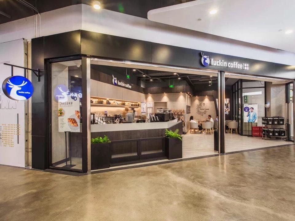 Luckin-Coffee-mall