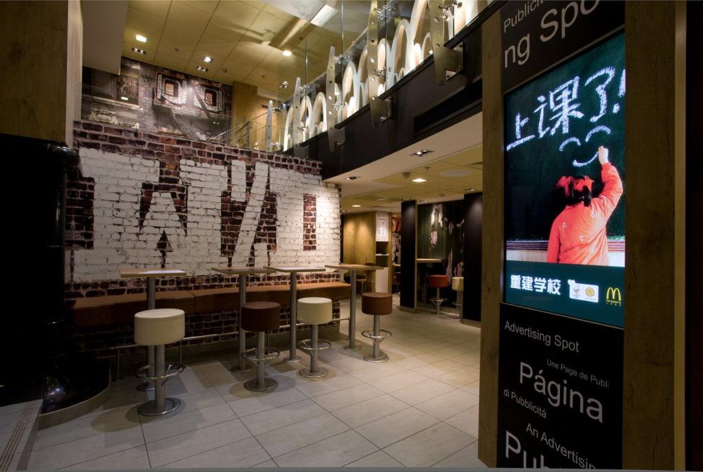 McDonalds-Dengshikou-Beijing9