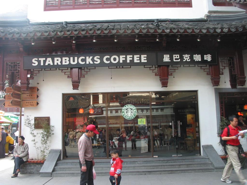 Shanhai-Starbucks