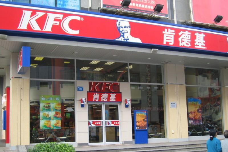 Yum_China_KFC